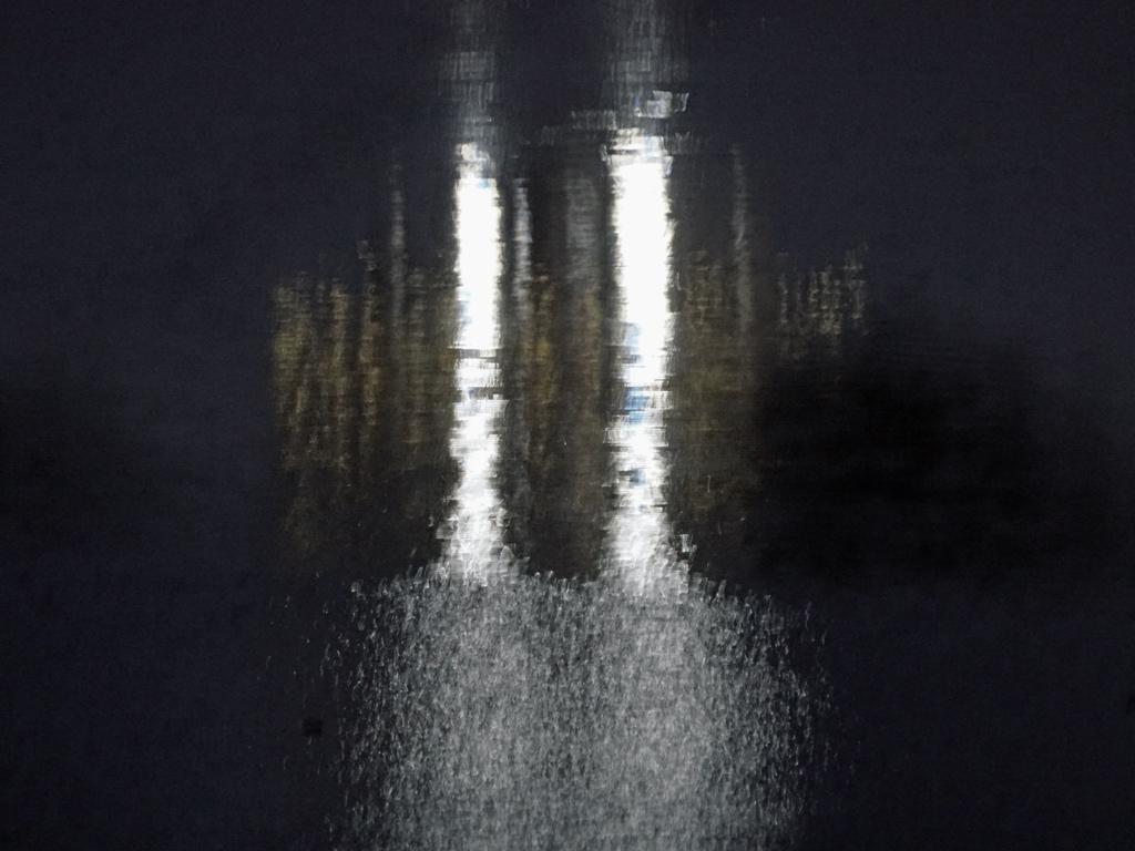 Lichtspiegelungen abstrakte Fotografie